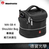 ▶雙11折300 Manfrotto MB MA-SB-4 Shoulder Bag IV 專業級輕巧斜肩包  正成總代理公司貨 相機包 送抽獎券