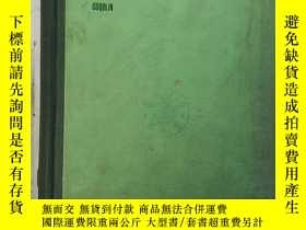 二手書博民逛書店the罕見electronic structure of rar