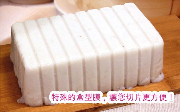 【日燦】純正在來米研磨~素蘿蔔糕★900g/盒