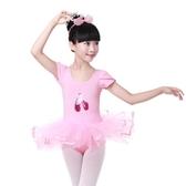 兒童舞蹈服夏季表演服女童練功服女孩韓版公主裙連體裙演出服禮服 雙12