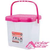 【耐重100kg】PolarStar 可載重多功能桶 P17714 RV桶 月光寶盒 置物桶 收納桶 收納箱 P888