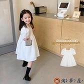 女童連身裙夏裝新款中大童韓版方領白色長裙子【淘夢屋】