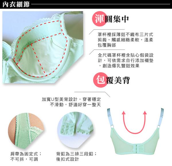 EASY SHOP-花漾歐風 大罩杯C-E罩內衣(孔雀綠)
