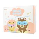 RT熊 蒸氣眼罩(20gx5入)薰衣草/...