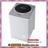 TOSHIBA東芝【AW-DE1100GG】SDD變頻 11公斤變頻洗衣機【德泰電器】