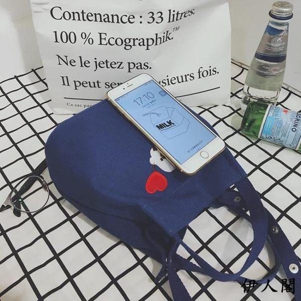 單肩手提斜跨帆布包水桶包小清新包袋