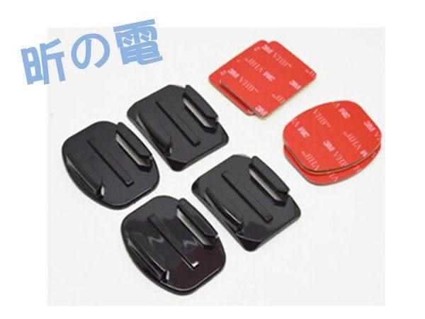 【世明國際】小米相機配件/3M貼弧形頭盔底座兩個頭盔固定底座 gopro hero4/3 3+配件