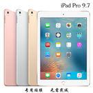 King*Shop~ 蘋果iPad Pro 9.7寸平板鋼化貼膜iPad Pro 9.7寸保護膜