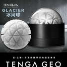 TENGA GLACIER 冰河球 - GEO-003 自慰套
