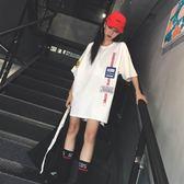 長款T 2018夏韓版原宿風bf嘻哈寬鬆中長款OVERSIZE學生體恤短袖T恤裙女 米蘭街頭