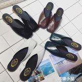 方頭復古奶奶鞋女外出2018秋季新款韓版平底淺口單鞋豆豆半拖鞋子『美優小屋』