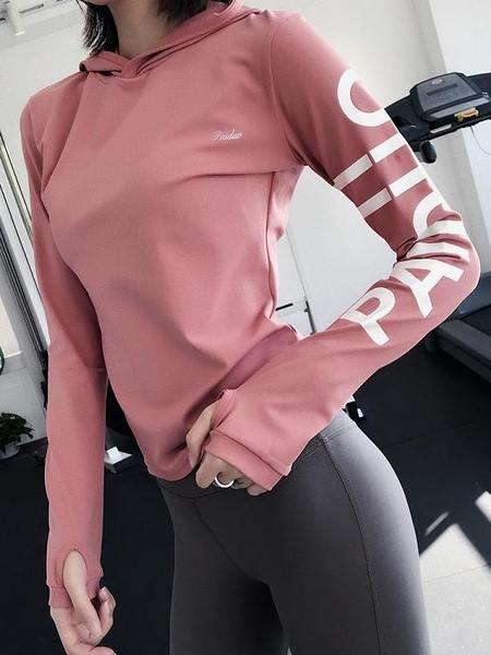秋冬健身房運動上衣女寬鬆速幹健身服顯瘦跑步連帽T恤網紅長袖瑜伽服