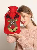 暖水袋  可愛韓國隨身迷你女防爆暖肚子絨布注水大號暖水袋暖手寶  辛瑞拉