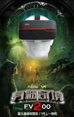 富士通vr一體機虛擬現實3d眼鏡頭戴式頭盔高科技4k影院ar遊戲wif  igo全館免運