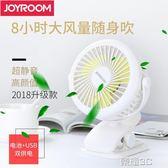 加濕器 USB小風扇迷你可充電學生宿舍床上靜音隨身便攜式手持辦公室桌面手拿夾式寶寶嬰兒
