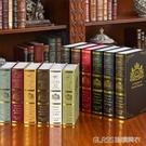 歐式復古裝飾書瑪雅燙金模擬書櫃道具假書模老式懷舊擺件 琉璃美衣