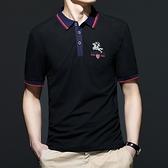 男士夏季薄款冰感POLO衫立領商務休閑短袖T恤上衣服工作上班夏天