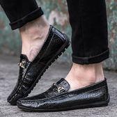 春夏季新品男士商務休閒鞋青年豆豆鞋日常韓版韓版潮流懶人鞋 限時八五折