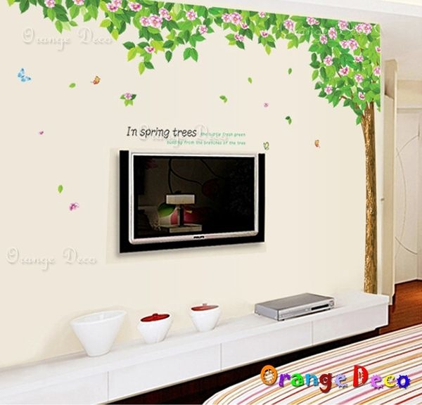 壁貼【橘果設計】綠樹花蝴蝶 DIY組合壁貼/牆貼/壁紙/客廳臥室浴室幼稚園室內設計裝潢