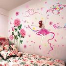 壁紙壁貼-自粘壁紙墻紙貼畫臥室宿舍 溫馨墻貼紙房間背景墻壁墻面裝飾品女孩【母親節禮物】