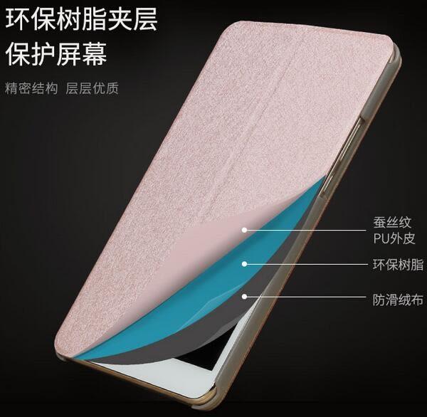華為榮耀平板2保護套8英寸JDN-W09/AL00皮套Eb12868『小美日記』