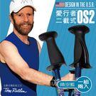 【愛行者北歐式健走杖 藍】世界首創醫師推薦新時尚全身運動手杖健行杖健走仗登山杖拐杖新選擇