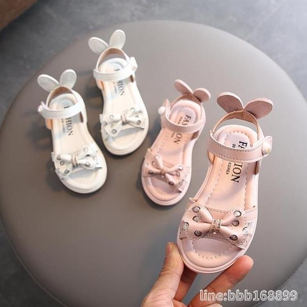 女童涼鞋 夏季新款韓版兒童涼鞋女童蝴蝶結公主鞋小童寶寶鞋軟底沙灘鞋 城市科技