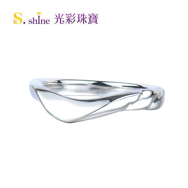 【光彩珠寶】婚戒 日本鉑金結婚戒指 男戒 雙宿雙飛