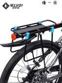 山地車后座椅架快拆腳踏車后貨架可載人