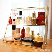化妝品收納盒置物架簡約ins風玻璃口紅展示公主歐式 網紅香水架【帝一3C旗艦】