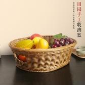 水果盤創意現代客廳水果籃家用仿藤編面包籃子糖果點心籃塑料收納