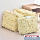 棉被收納袋 無紡布裝棉被子收納袋特大行李箱衣服物打包袋搬家整理的袋子FG123 快速出貨