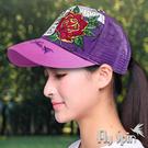 燙鑽網帽-骷髏玫瑰刺繡燙鑽街頭街舞平頂網...