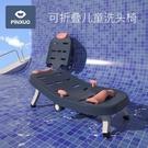 兒童洗頭椅 可折疊便攜式寶寶洗頭床洗發躺...