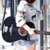 民謠38寸吉他初學者吉他新手入門練習吉它學生樂器男女jita送配件YYP 可可鞋櫃
