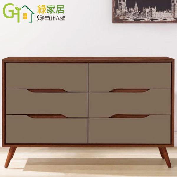 【綠家居】絲塔芙 時尚4尺木紋雙色六斗櫃/收納櫃