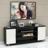 電視櫃電視櫃現代簡約玻璃實木家具客廳臥室小戶型wy【一周年店慶限時85折】
