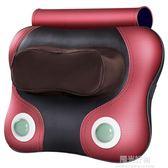 車載按摩器頸椎頸部多功能腰部肩部背部全身電動枕頭家用車載腰椎靠墊 igo陽光好物