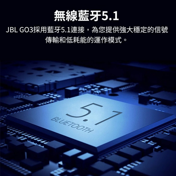 藍芽喇叭 藍芽音響 台灣保固一年 金磚3 JBL GO3 無線藍芽 防水 防塵 戶外 攜帶式 type-c