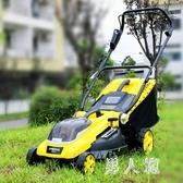 手推式草坪修剪機除草機高爾夫草地家用鋰電池充電式電動割草機 PA7585『男人範』