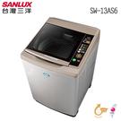 SANLUX台灣三洋 媽媽樂13kg超音波單槽洗衣機 SW-13AS6 原廠配送+基本定位安裝