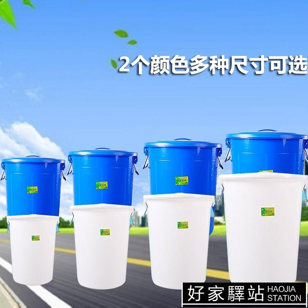 大號塑膠圓形垃圾桶酒店廚房工業環衛物業大容量有蓋加厚收納水桶