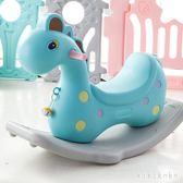 搖搖木馬 寶寶搖馬嬰兒塑料加厚兒童玩具1-2-3周歲小木馬男孩女孩子 XY7893【KIKIKOKO】