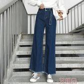直筒褲牛仔褲女夏韓版女裝高腰顯瘦微喇長褲休閒百搭毛邊寬鬆闊腿褲   艾維朵