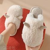 卡通毛絨棉拖鞋女地板秋冬居家居室內加絨保暖厚底可愛家用月子鞋快速出貨