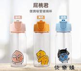 創意塑料帶吸管便攜玻璃杯成人卡通杯韓版