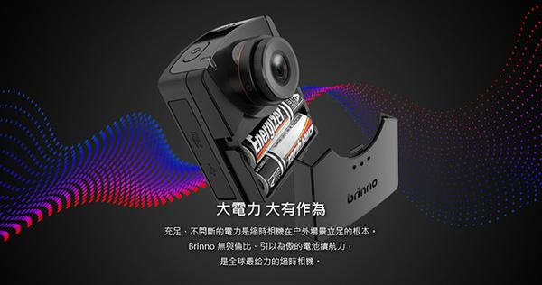 【贈64GB 記憶卡】Brinno (TLC2000 縮時攝影機) 1080P 光圈 F2 118°視角【公司貨】