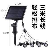 帕藝 太陽能燈 戶外射燈超亮LED防水射燈    SQ12030『寶貝兒童裝』TW