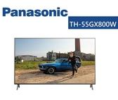 福利品+送安裝 TH-55GX800W Panasonic 國際牌 55吋 4K LED LCD 液晶電視 公司貨