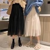 紗裙 秋季韓版2021新款高腰顯瘦中長款很仙的網紗A字半身裙女白色裙子 韓國時尚 618